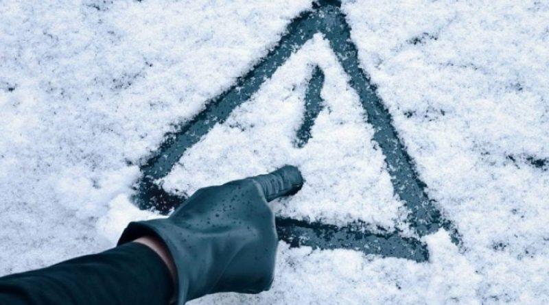 Мокрый снег с дождем и гололед. Синоптики рассказали, какой будет погода на этой неделе