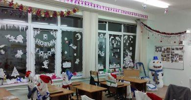 Пройдут ли в школах Гагаузии новогодние утренники? Что решили власти