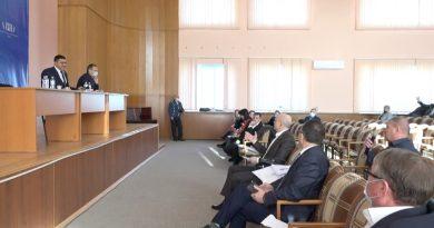 Президиум НСГ назначил новую дату заседания