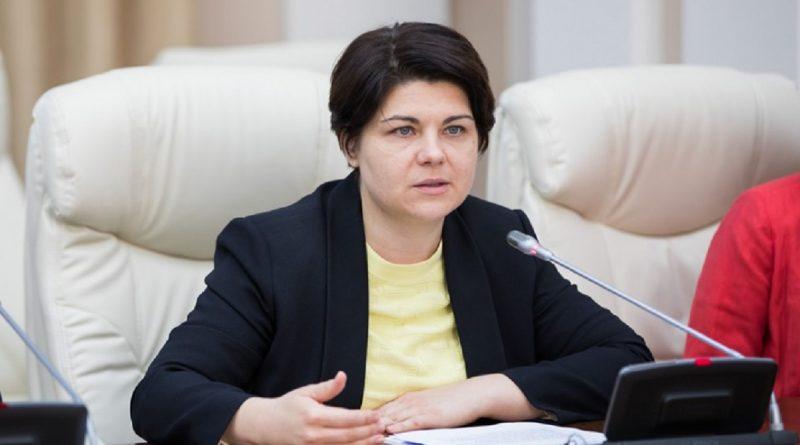 Экс-министр финансов Наталья Гаврилица выдвинута на пост премьера. Что о ней известно?