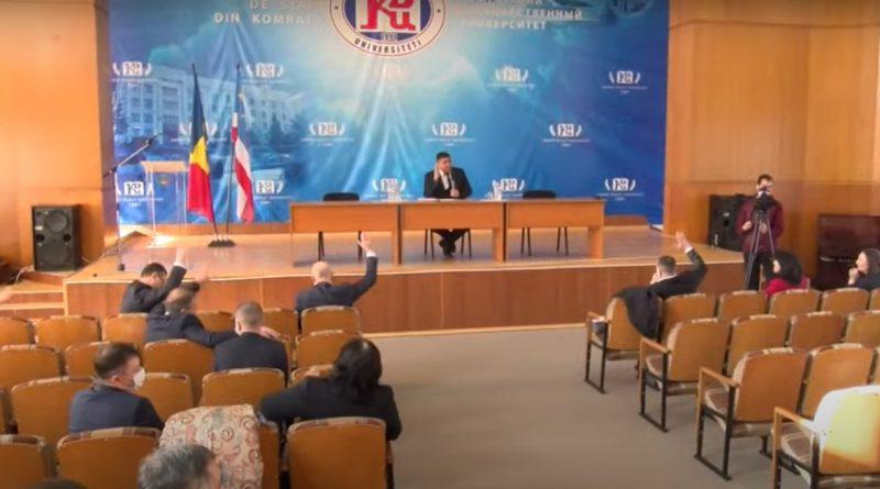 Ирина Влах более пяти месяцев не посещает заседания НСГ