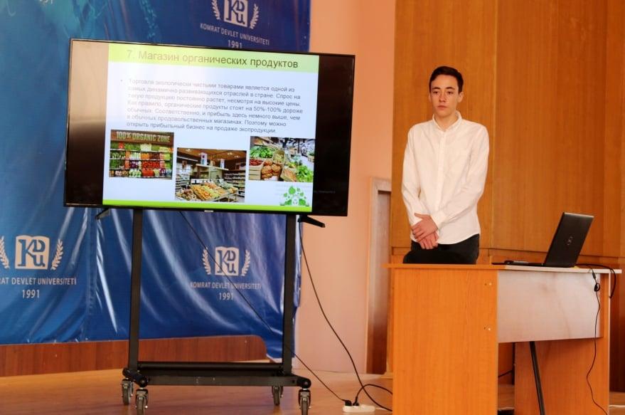 По итогам региональной олимпиады по экологии среди школьников один из проектов будет представлен студентам КГУ