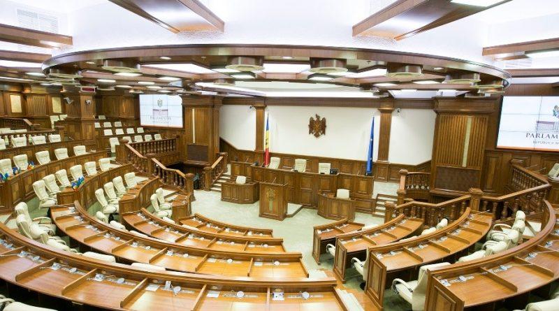 Парламент вернется к работе 20 января