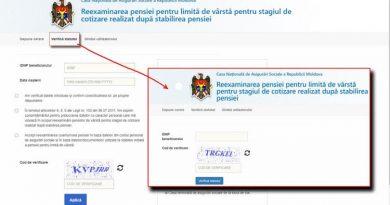 Как правильно оформить онлайн - заявку на перерасчет пенсии? Уточнения НКСС