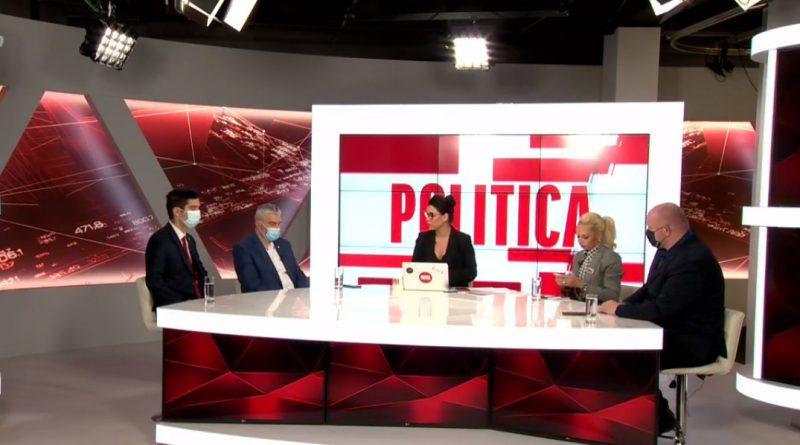PAS пригласила парламентские фракции на переговоры по голосованию за кандидатуру премьер-министра