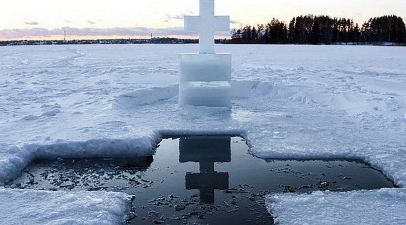 В РПЦ призвали верующих отказаться от крещенских купаний из-за пандемии