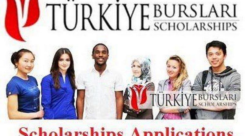 Желающие обучаться в Турции могут получать турецкую стипендию. В какие сроки и куда подать документы