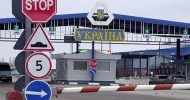 Украина оставила Молдову в списке стран «красной зоны». Каковы условия въезда в страну