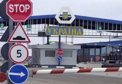 Молдова для Украины остается в «красной зоне»