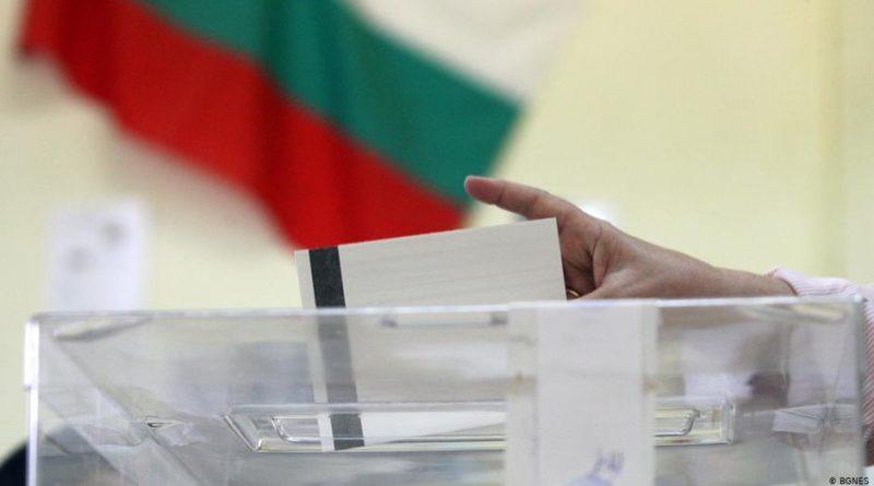 Обладатели болгарского гражданства смогут голосовать на выборах Болгарии в Молдове