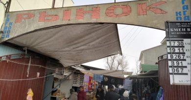 Власти изменили свое  решение об ограничениях в работе для рынков и общественного транспорта