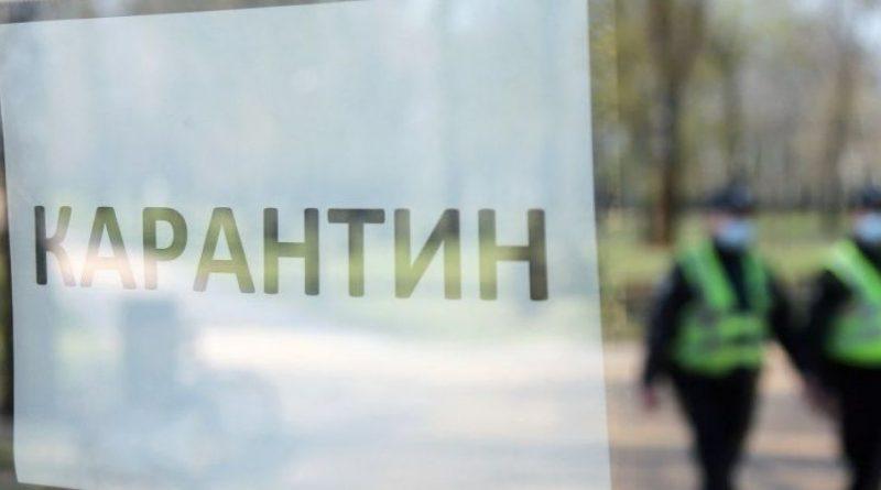 """Виталий Кюркчу: """"В регионе срочно нужно принимать антикризисные меры для поддержки бизнеса"""""""
