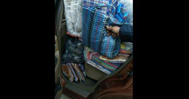 Жителя Комрата подозревают в незаконной перевозке груза