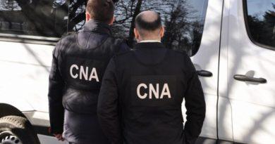 В инспекторате полиции Кагул проходят обыски. Задержаны пять человек