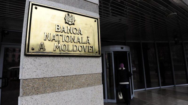 В 2020 году объем денежных переводов в Молдову увеличился на 21,6%