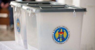Исполком предложил на проведение выборов в НСГ, выделить деньги из резервного фонда. Что об этом думают депутаты?