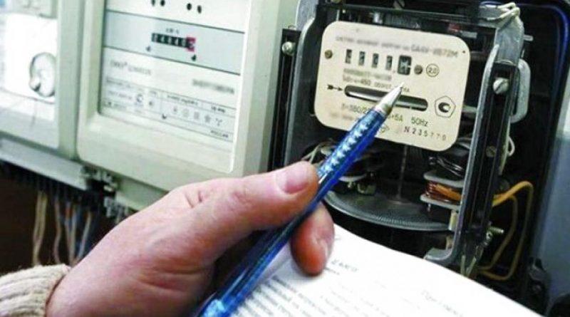 В Молдове подешевела электроэнергия для конечных потребителей