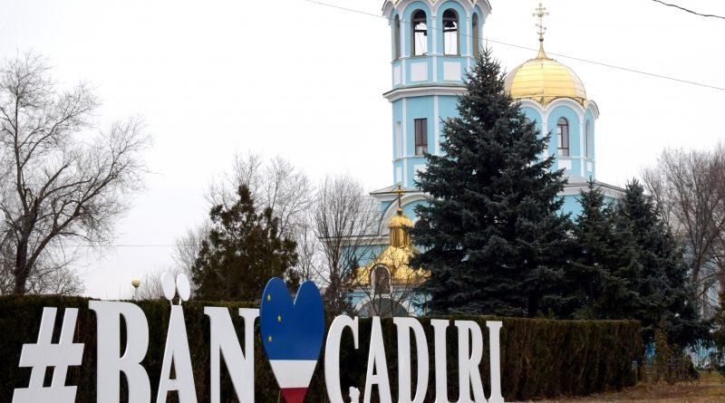 В Чадыр-Лунге объявили конкурс проектов по развитию города