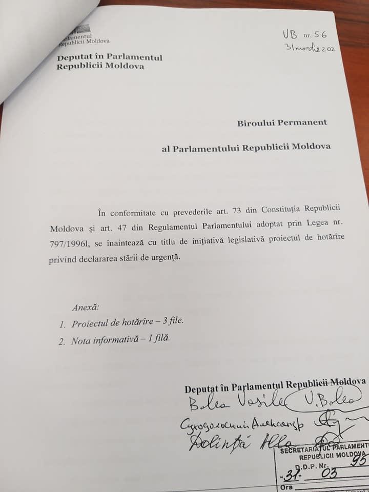 (Док) Спецрежим передвижения по стране, запрет на митинги: ЧП предлагают ввести до 30 мая