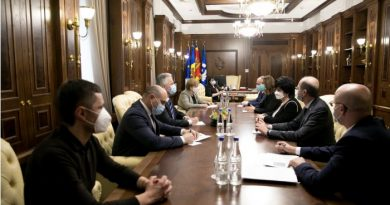 Зинаида Гречаный встретилась с временным правительством. Какие вопросы обсуждались?
