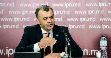 Экс - премьер-министр Молдовы Ион Кику объявляет о создании новой партии