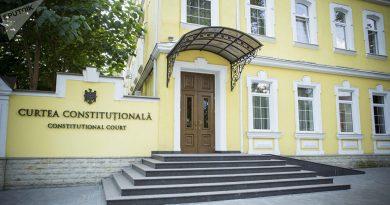 """Конституционный Суд признал незаконной отмену """"Закона о возврате украденного миллиарда"""""""