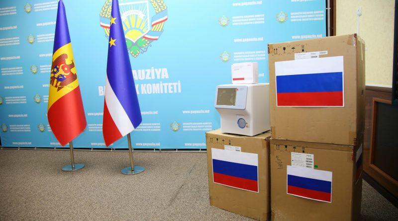 Гагаузия получила партию медицинского оборудования от России