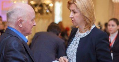 """Депутат парламента Молдовы назвал Ирину Влах """"агентом России"""". Что ответила башкан?"""