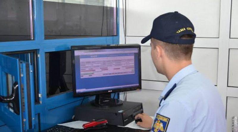 Сотрудник Таможенной службы задержан за угон автомобиля