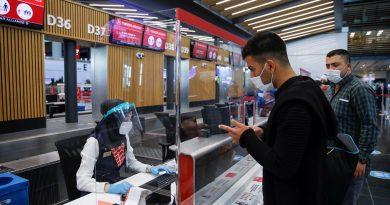 Турция ввела электронные анкеты по COVID для прибывающих в страну. Как и где их заполнить?