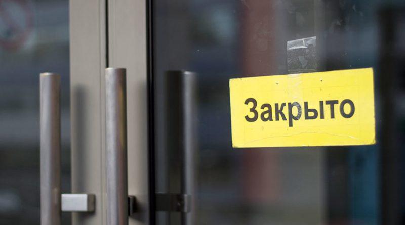 Дополнительные ограничения в Молдове: снова изменится режим работы рынков, торговых центров и ресторанов
