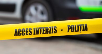 В селе Конгаз от выстрела из охотничьего ружья погиб мужчина