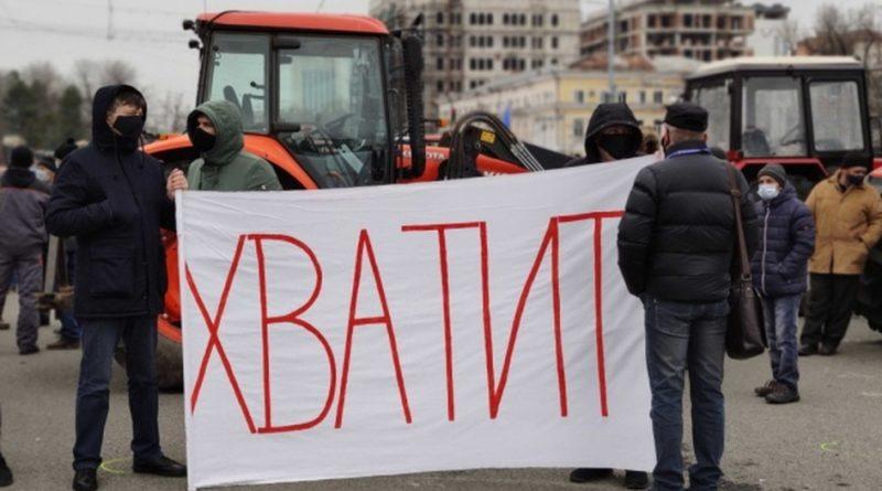 (Doc) Фермеры в Молдове заявили о давлении. Они могут вновь выйти на протесты