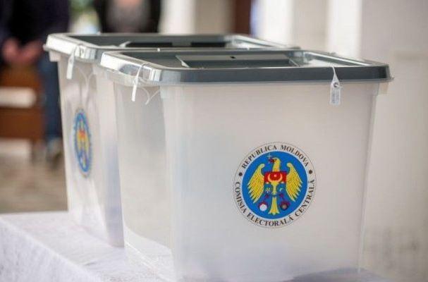 НСГ отменил выборы намеченные на 16 мая