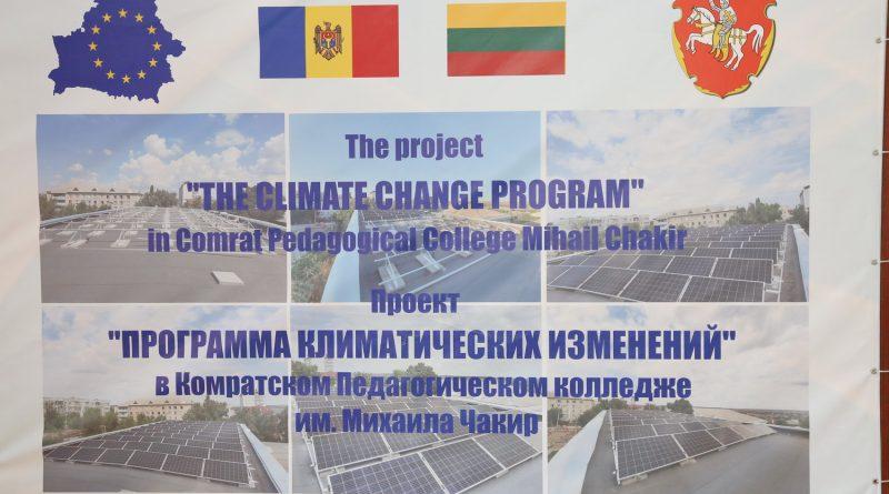 В Комратском колледже установили солнечную электростанцию. Проект реализован при поддержке Литвы