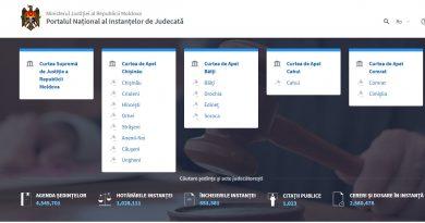 Национальный портал судов Молдовы обновил интерфейс