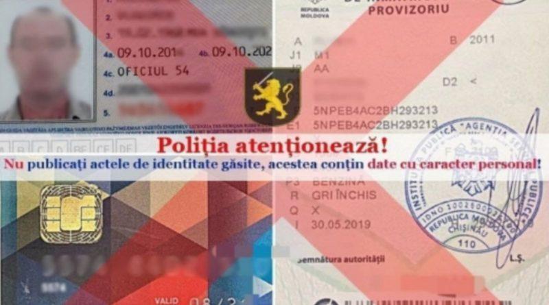 Полиция Молдовы призвала граждан, нашедших чужие документы, не публиковать их в соцсетях — это нарушение закона