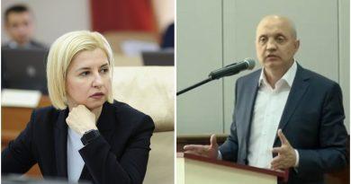 Иск Ирины Влах против Сергея Чимпоеш по делу о клевете. Что решила Апелляционная палата