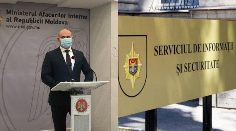 Похищение украинского судьи: МВД сообщило о задержании подозреваемого, СИБ отрицает свою причастность