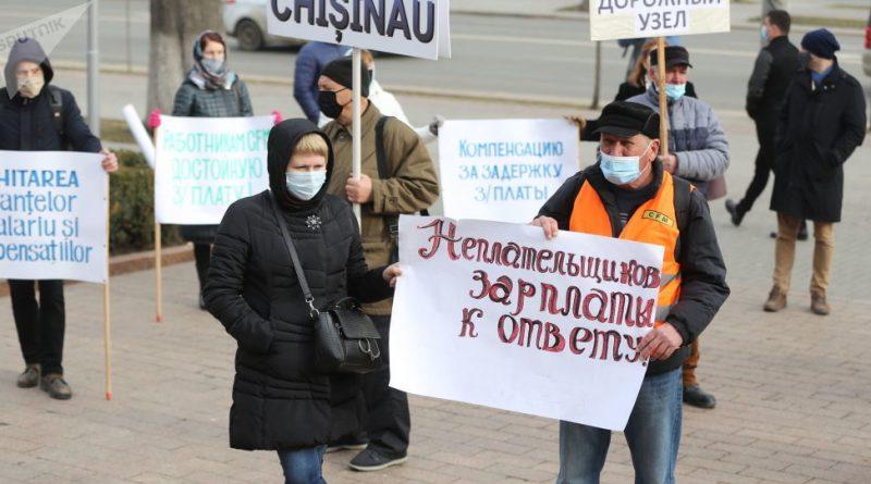 Зарплата до 25 апреля, или массовые протесты: Железнодорожники выдвинули ультиматум властям