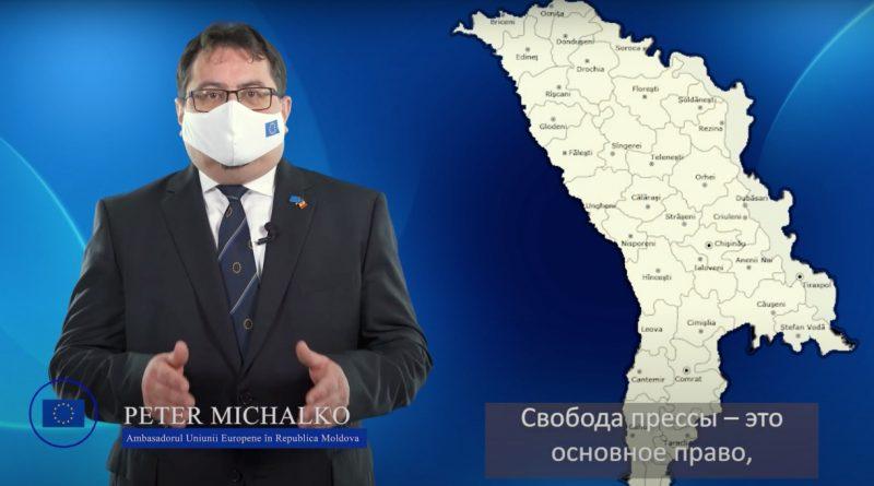 (Видео) Обращение Петера Михалко в международный день свободы прессы