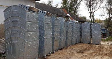 В Чадыр-Лунге появится Центр по переработке пластика