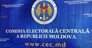 ЦИК зарегистрировала списки кандидатов первых шести политформирований на парламентских выборах. Они могут начать агитацию