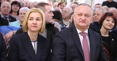 """Башкан встретилась в Комрате с 4 мэрами из Чадыр-Лунгского района. Источник: """"На встрече она критиковала Додона"""""""