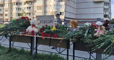 Президентура Республики Молдова выразила соболезнования по случаю вооруженного нападения в школе Казани