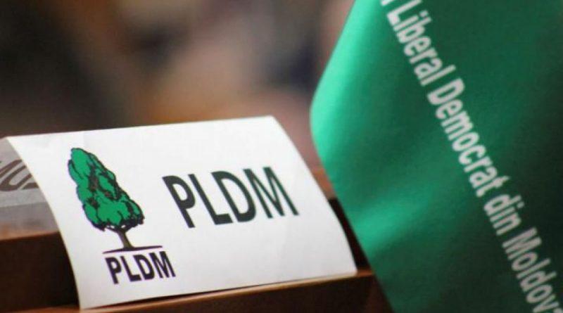 Заявление: ЛДПМ не будет участвовать в парламентских выборах