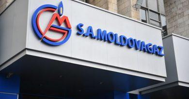 «Молдовагаз» объявила сроки перерасчета стоимости газа для юридических лиц