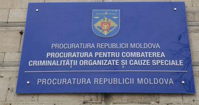 В декларации о доходах прокурора из Комрата нашли нарушение. Что ему грозит?