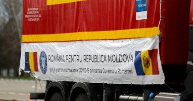 Румыния передаст Молдове еще одну партию вакцины AstraZeneca объемом более 100 тысяч доз