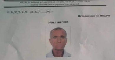 Полиция и мэрия села Чишмикиой приглашают добровольцев для участия в поиске пропавшего жителя села